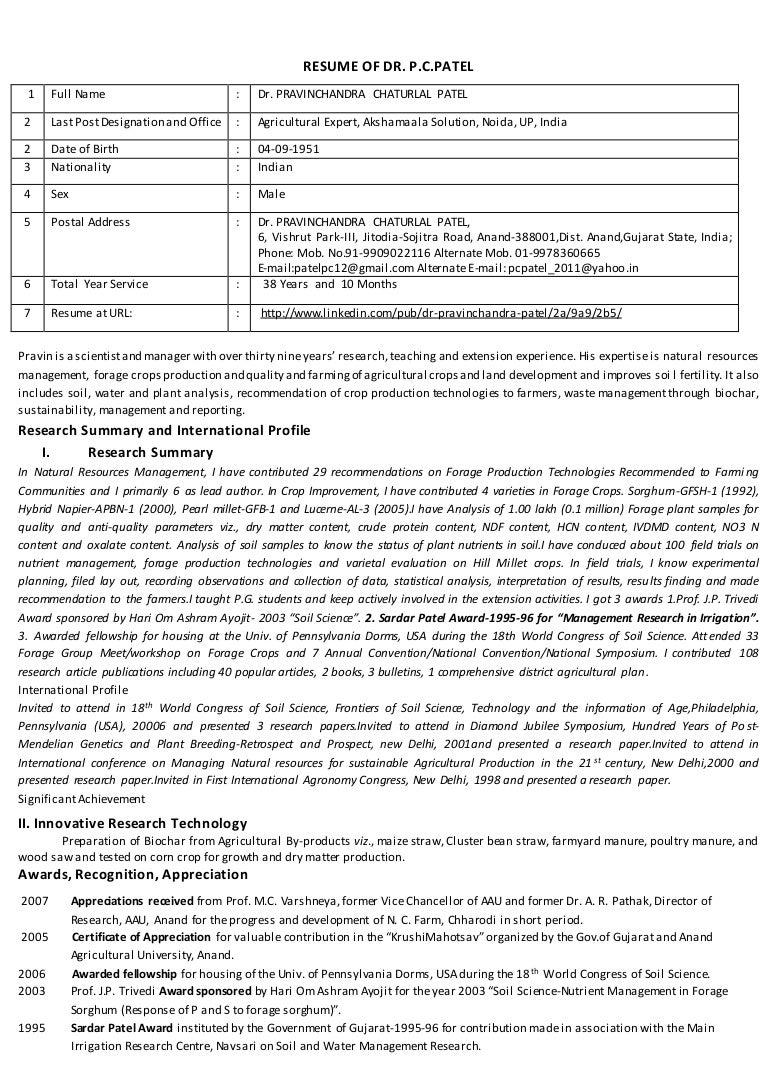 dr pc patel resume linkedin final