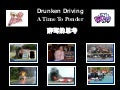 Drunken Driving - A Time to Ponder