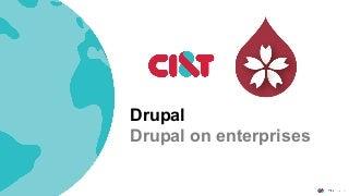 Drupalと大企業 at DrupalCamp Kyoto 2014