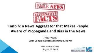 social media and bias news