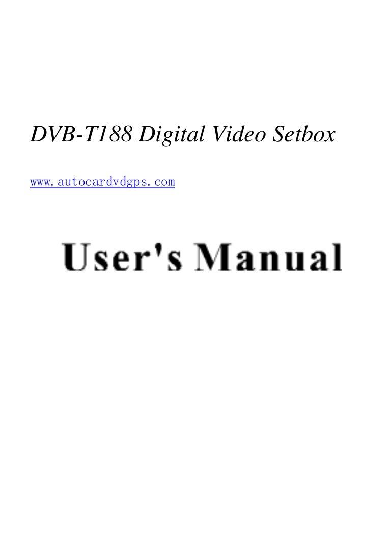 Autocardvdgps how to use the dvb-t box www.autocardvdgps