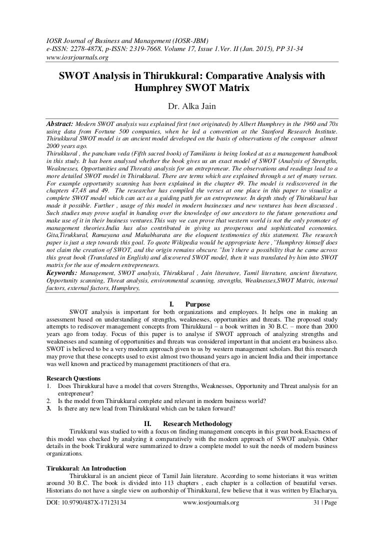 swot analysis in thirukkural comparative analysis humphrey swot