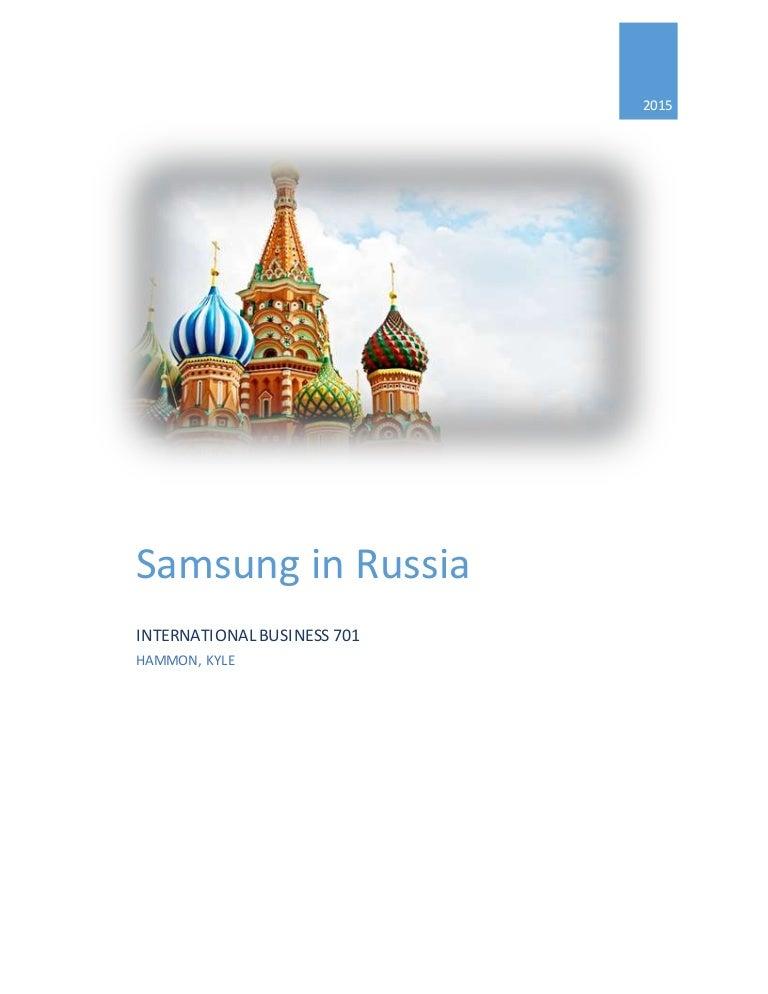Kwintessential russia