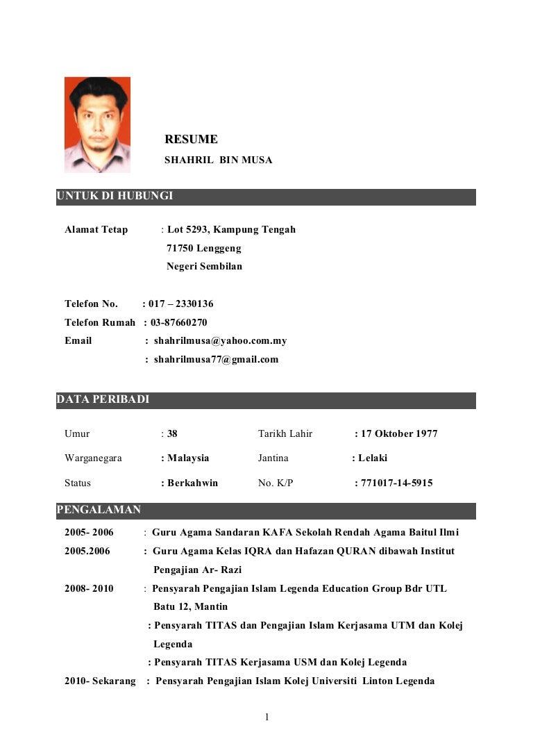 resume untuk pensyarah
