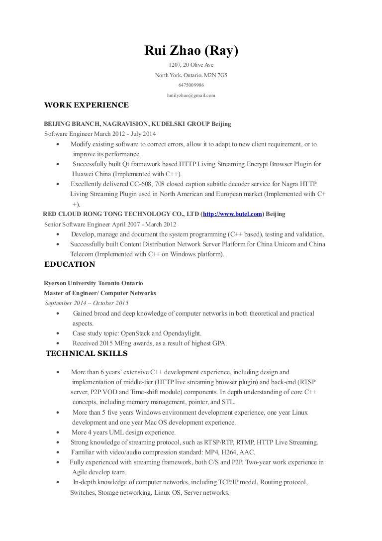 Resume(C++ Software)