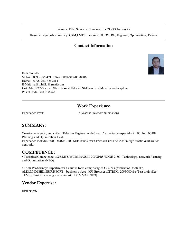 New Requirement For New Project In XL Huawei JPS Project Tester Resume  Resume Format Download Pdf