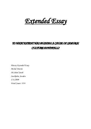 Catchy title for essay about myself?