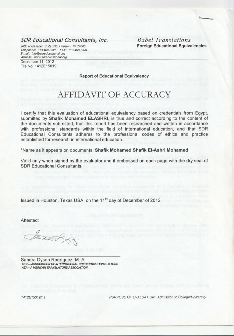 Affidavit of accuracy aiddatafo Image collections