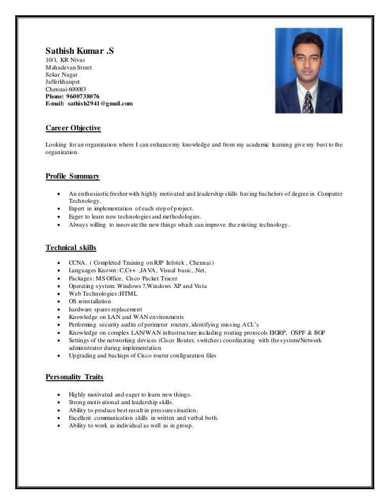 Willing to learn new skills resume industrial maintenance resume