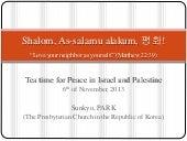Shalom, As-salamu alakum, 평화!
