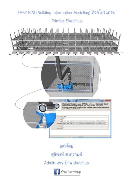 easybimintroductionhandbook 150710100555 lva1 app6891 thumbnail?cb=1436530511 honda cbr600 (1991 1994) service manual  at mifinder.co