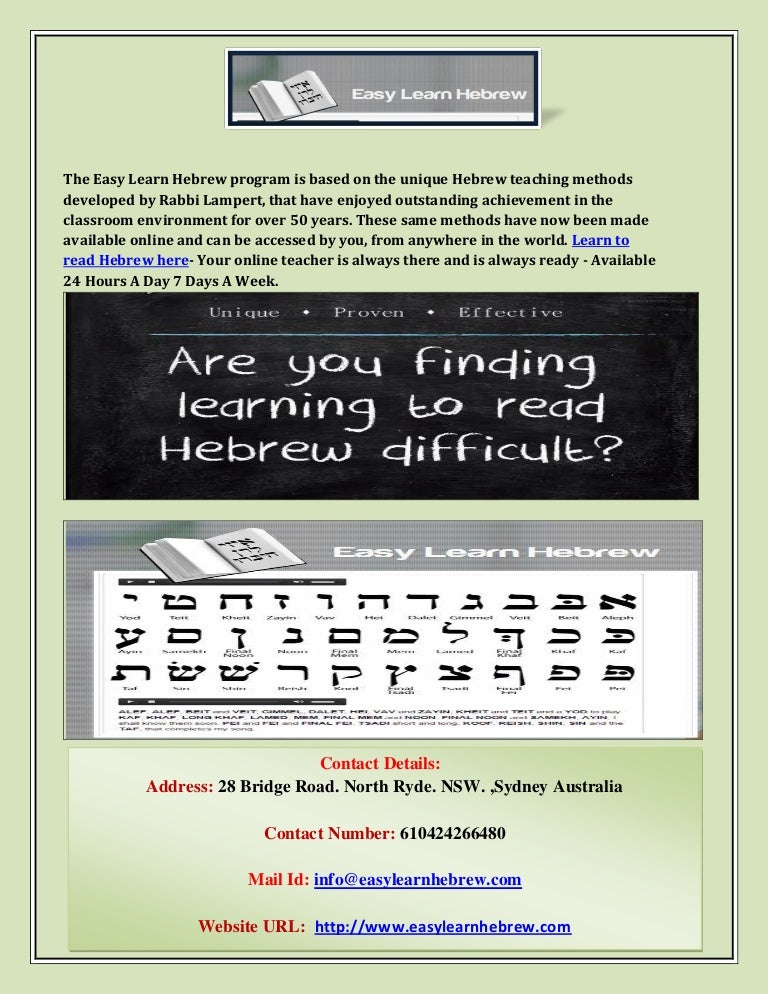 How to Learn Hebrew | My Jewish Learning