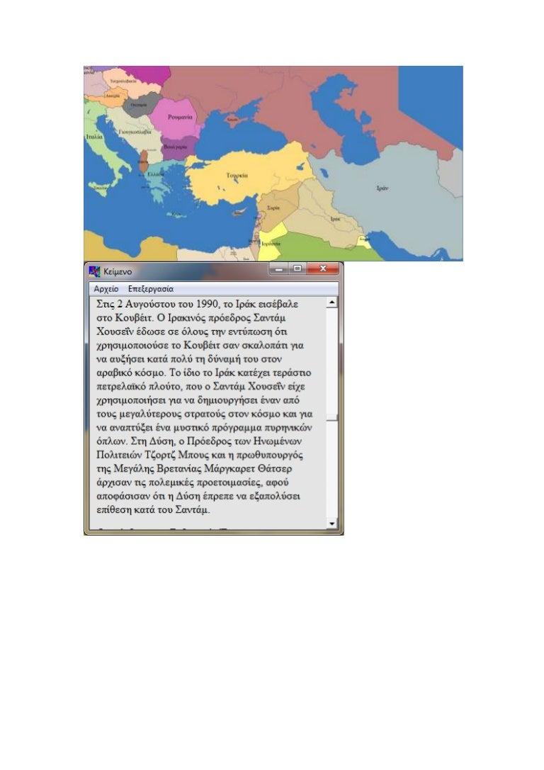 Ecentennia