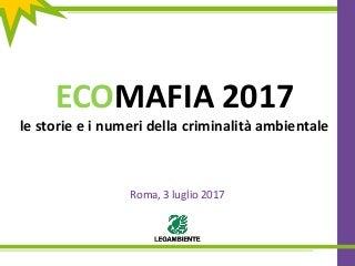 punto roma camisetas 2017