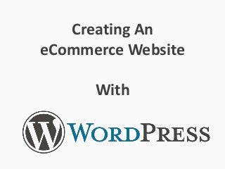 How to create an eCommerce website in less than 30 minutes