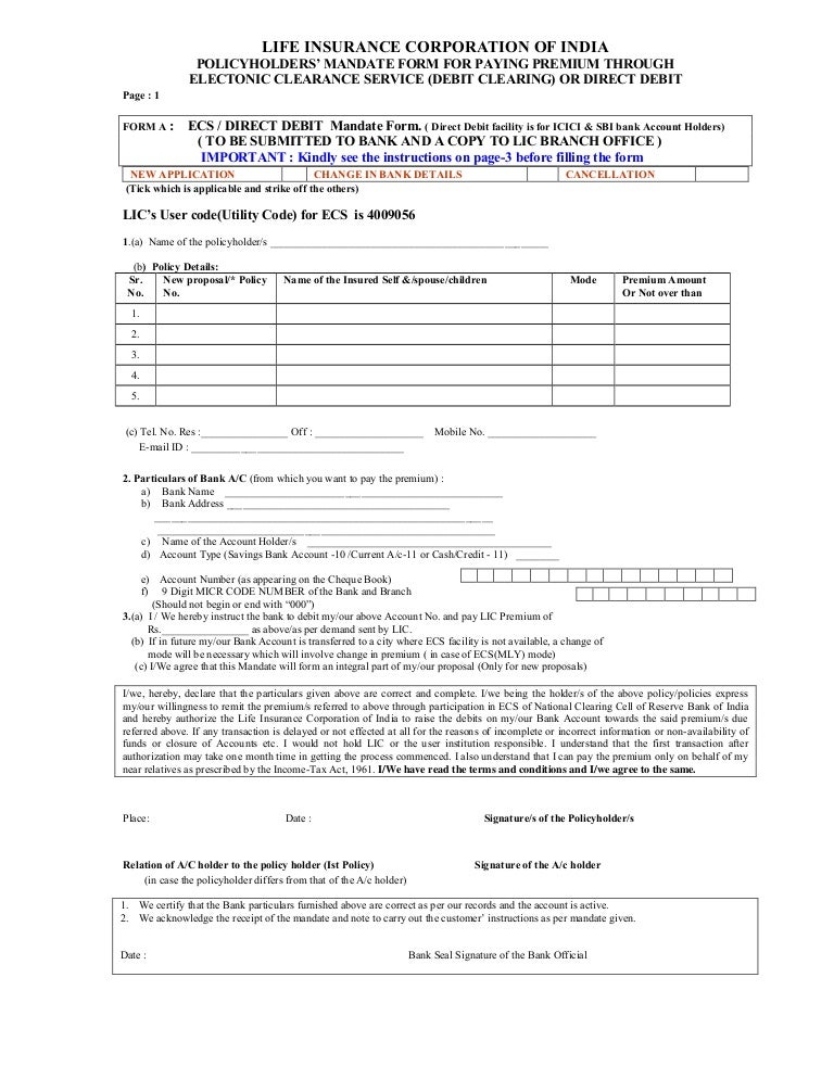 Surrender lic form.pdf ulip