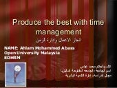 Edhrm  time management إدارة الزمن