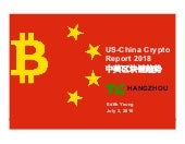 US-China Crypto Report 2018 by Edith Yeung