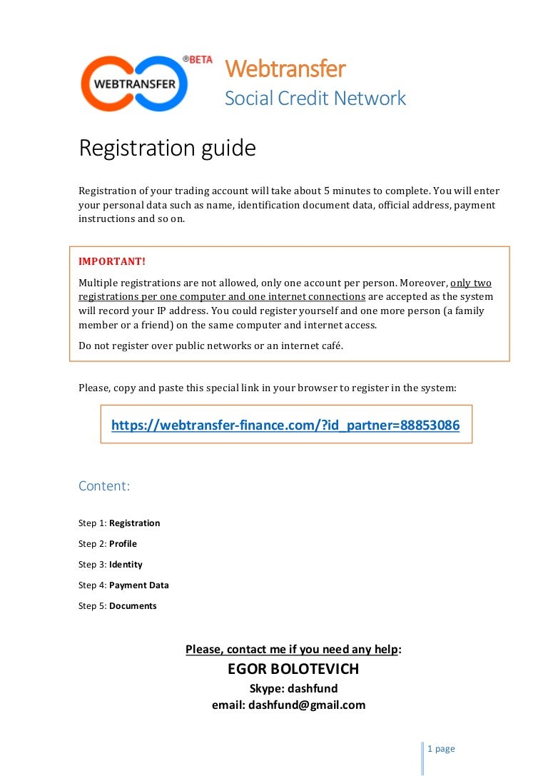 How to register IP: step by step instructions