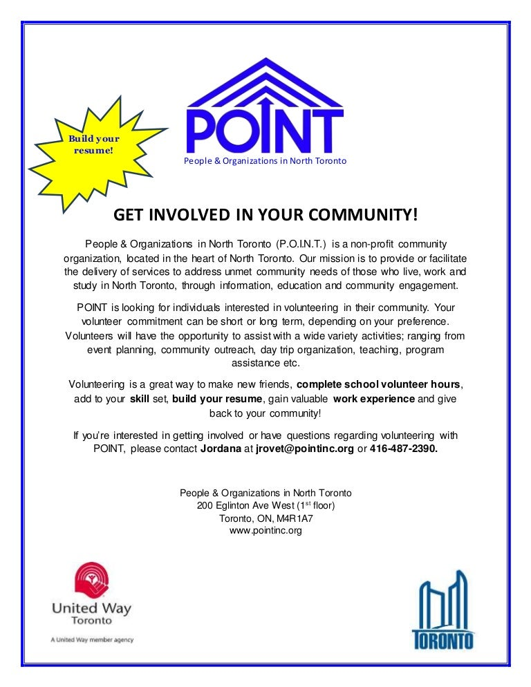 point volunteer recruitment flyer build your resume