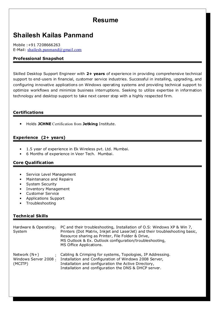 shailesh panmand resume