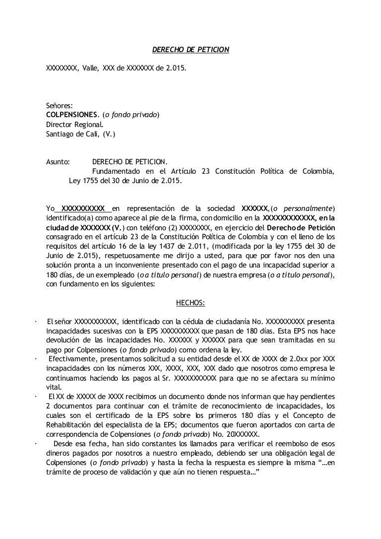 Modelo derecho peticion_2015