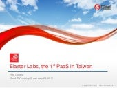 Elaster Labs, the 1st PaaS in Taiwan