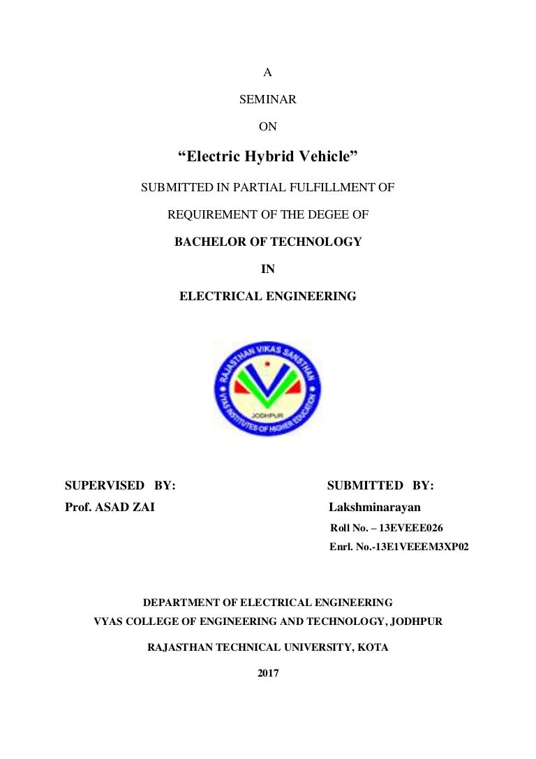 electric hybrid vehicle seminar report
