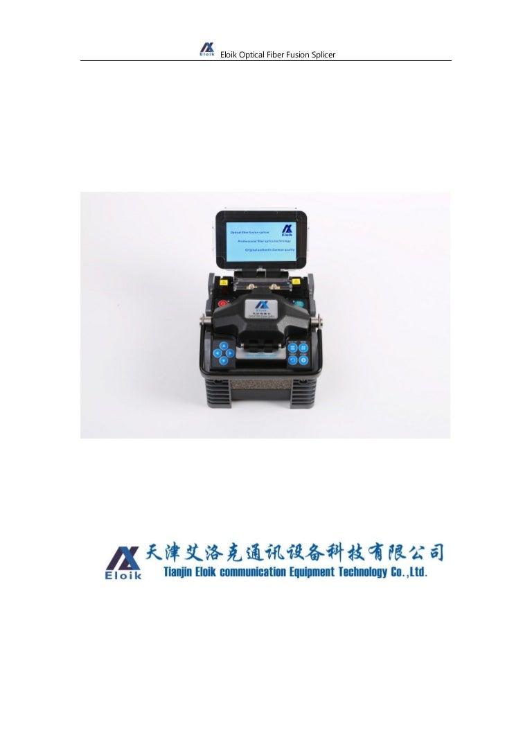 Eloik Fiber Optic Fusion Splicer Alk 88doc Ai 7 Automatic Intelligent Optical