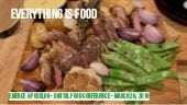 Everything is food - Digital Food Conference 19