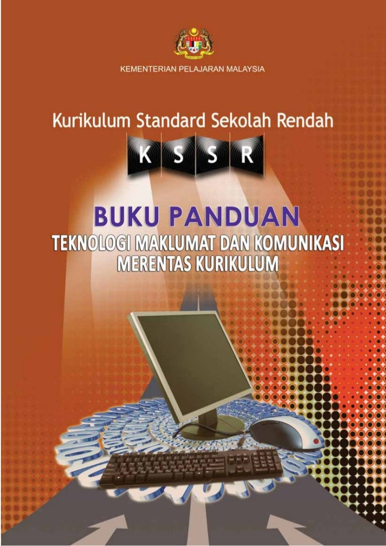 Emk Teknologi Maklumat Dan Komunikasi