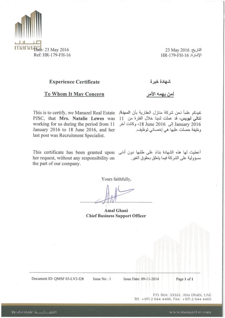 Employment Certificate Manazel Real Estate June 2016