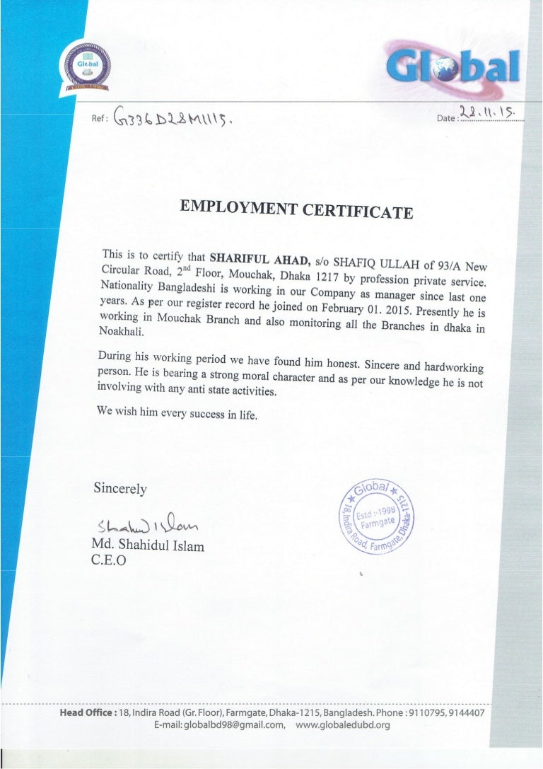 employment certificate  u0026 salary statement