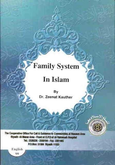 En Family System_in_Islam