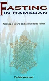En fasting in_ramadan_according_to_the_quran_and_the_authentic_sunnah