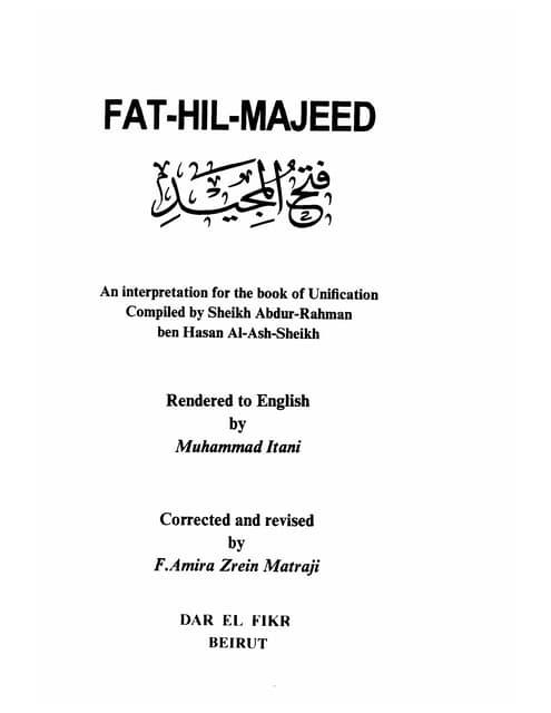 En Fathul Majeed