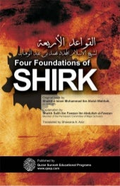 En Four Foundations_of_Shirk