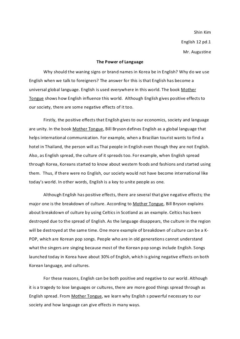 english mt essay