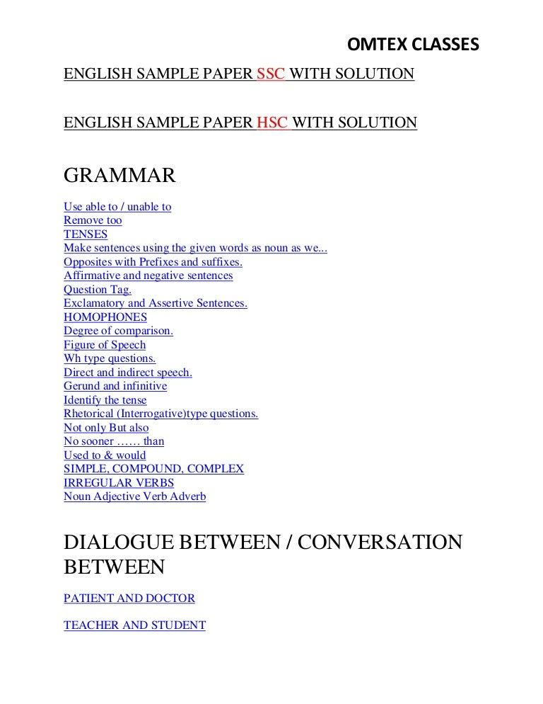 english sample paper