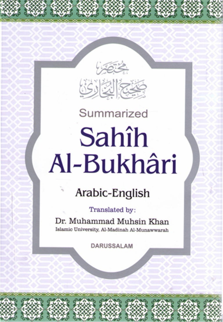 English the Translation of the Meanings of Summarized Sahih Al Bukhari