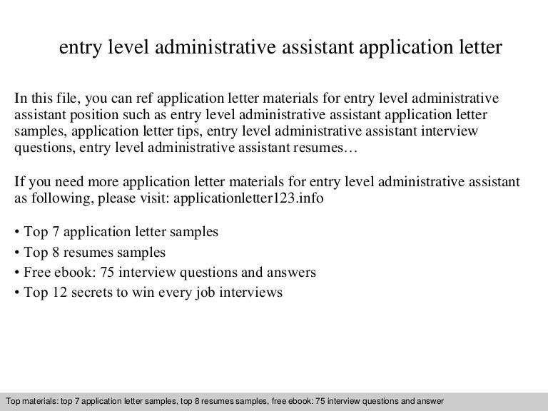 Entry level administrative assistant application letter