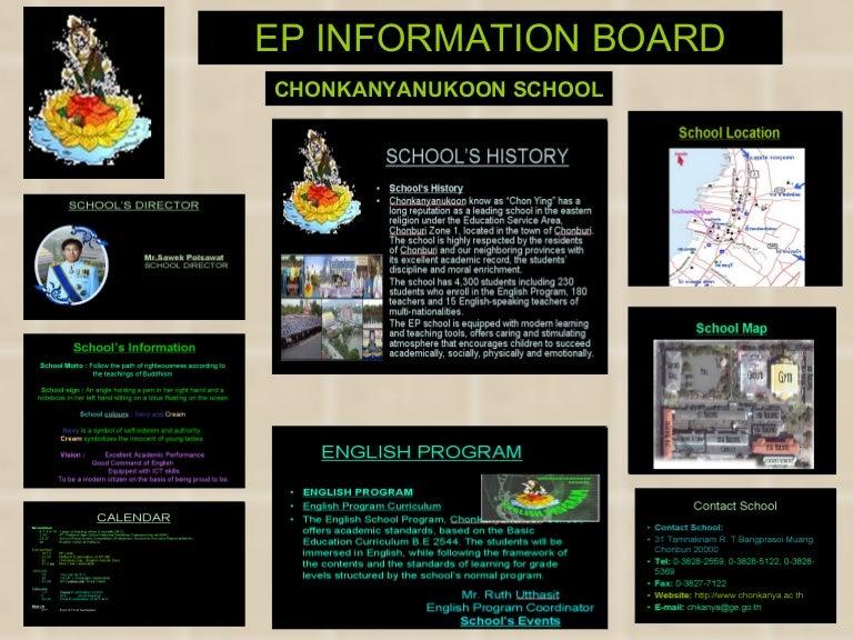 Ep Board