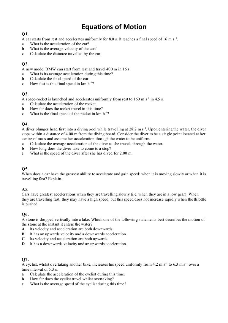 Equations of motion worksheet – Acceleration Worksheets