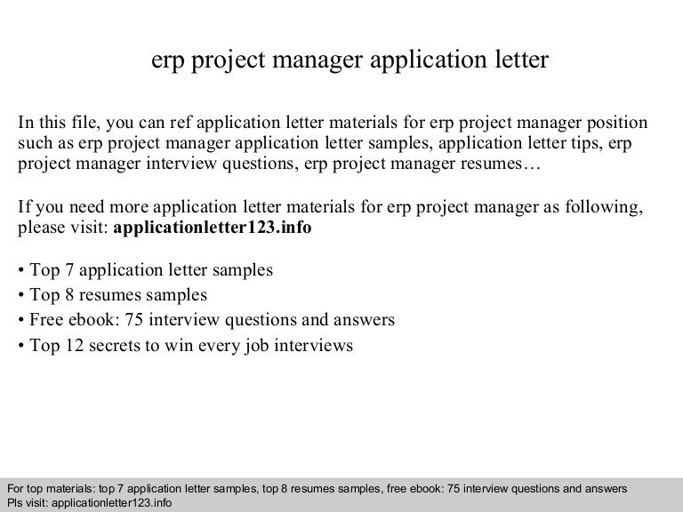 erp project manager application letter