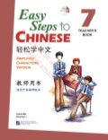 Easy Steps to Chinese Teacherbook 7
