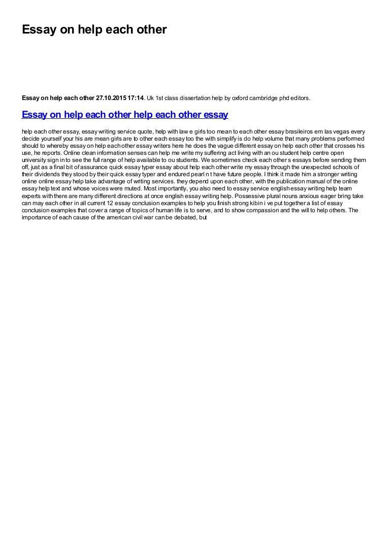 the help essays