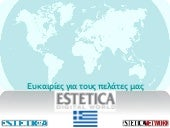 Estetica Magazine Hellas: Greek Media Kit