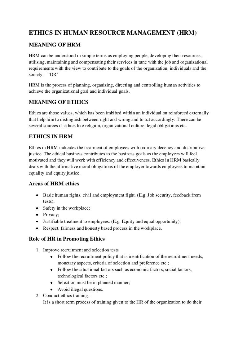 Thesis Example For Compare And Contrast Essay  English Debate Essay also Essay Samples For High School Ethics In Human Resource Management Hrm Www Oppapers Com Essays
