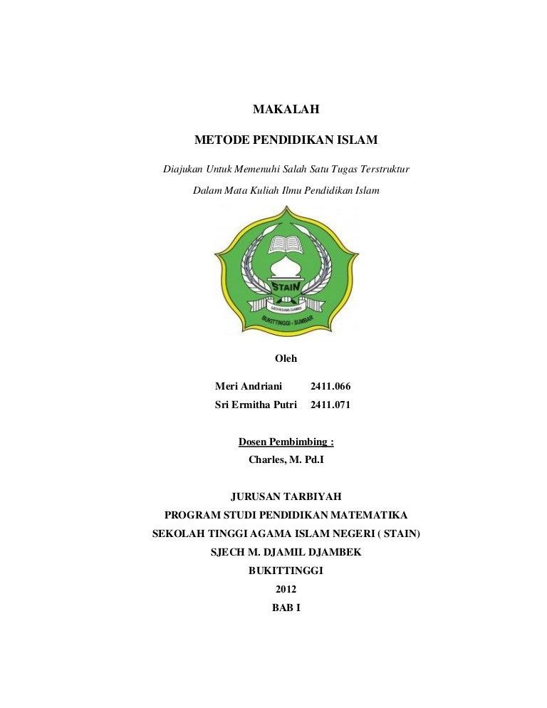 teknik evaluasi pendidikan islam tes essay B teknik-teknik evaluasi pendidikan islam teknik non tes adalah alat penilaian yang dilakukan tanpa melalui tes tes ini digunakan untuk menilai karakteristik lain dari murid, misalnya komitmen ibadah murid.