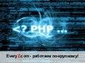 EveryZ web development